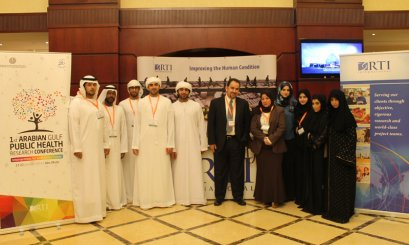 AAU at First Arabian Gulf Public Health Research Conference
