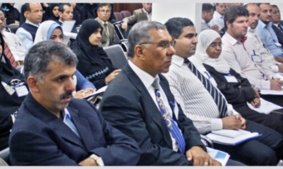 AAU Holds its Second Educational Conference