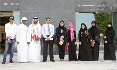 Al Ain University Visits Paris-Sorbonne - AD