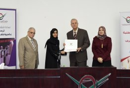 AAU President, Al Ain, Abu Dhabi, AlAin University, Deanship, students,honor list