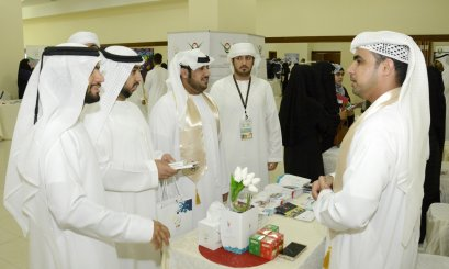 AAU held the first exhibition in UAE in the field of Mental Health