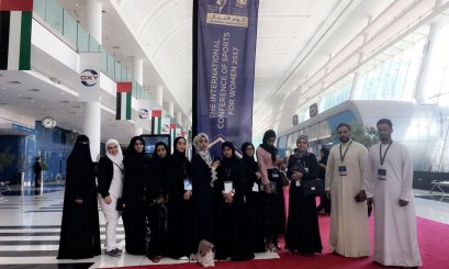 AAU students attend the International Conference of Sports for Women