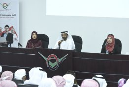 A lecture entitled The Stages of social change in the UAE before and after the Union