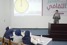 Al Andalus Private Academy & Al Awael Private School - Al Ain Campus