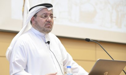 A Scientific day about Arabs and Muslims Achievements