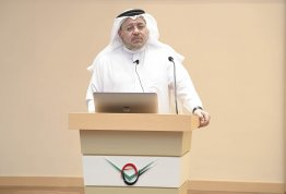 Lecture on Arabs and Muslims Achievements