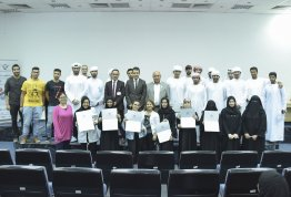 English Language Competition