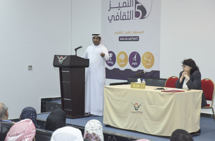Lecture on Dar Zayed activities in Family and orphan care