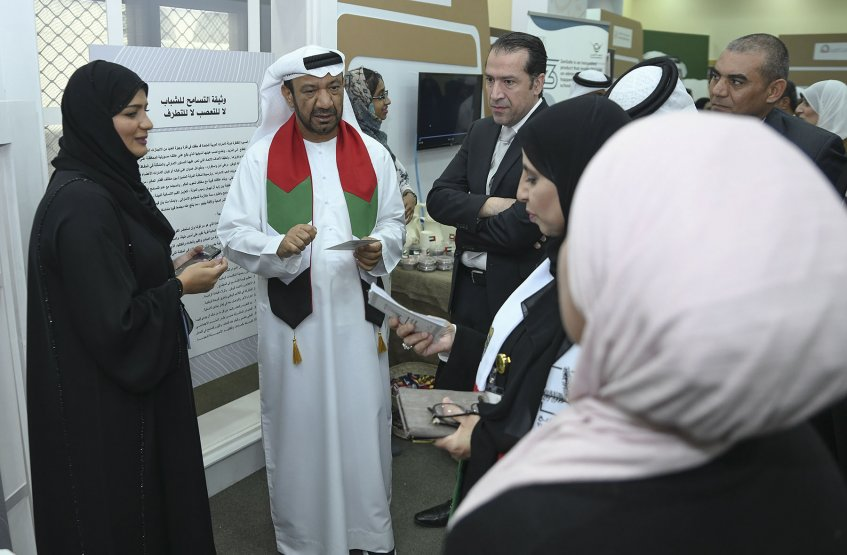 Emirati creations exhibition by Khalifa Awards