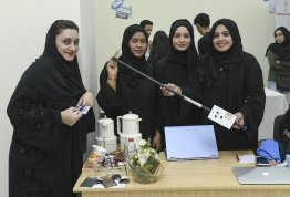 Innovation and Entrepreneurship Day 2020